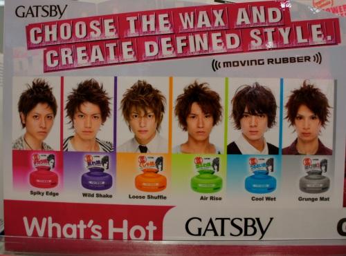 gatsby hair ad