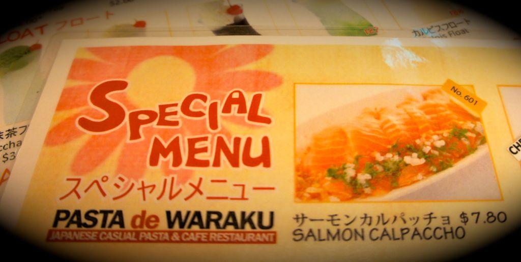 engrish menu